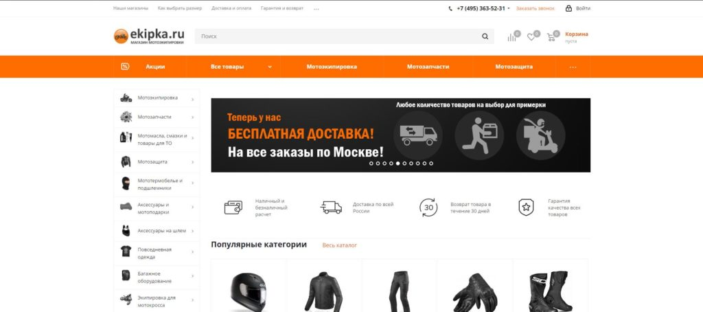 "2020 12 21 15 12 38 rabochij stol 1024x454 - ИП ""Мерецкая Г.А"""