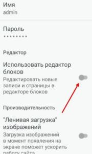 s375 1 1 180x300 1 - Мобильное приложение WordPress