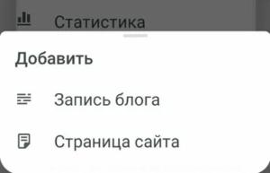 s375 2 300x193 1 - Мобильное приложение WordPress